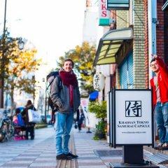 Отель Khaosan Tokyo Samurai Япония, Токио - отзывы, цены и фото номеров - забронировать отель Khaosan Tokyo Samurai онлайн фото 3