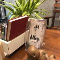 The Alley Hostel & Bistro с домашними животными