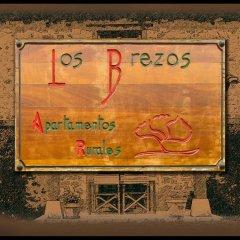 Отель Apartamentos Rurales Los Brezos* городской автобус
