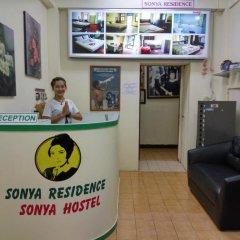 Отель Sonya Residence интерьер отеля
