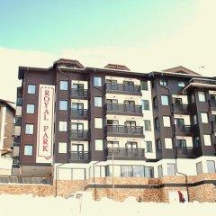 Отель Royal Park Apartments Болгария, Банско - отзывы, цены и фото номеров - забронировать отель Royal Park Apartments онлайн фото 2