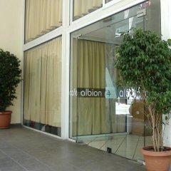Отель Albion Греция, Афины - отзывы, цены и фото номеров - забронировать отель Albion онлайн сауна