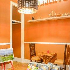 Ambiente Hostel & Rooms развлечения