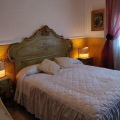 Отель Alloggi Adamo Venice 3* Стандартный номер фото 19