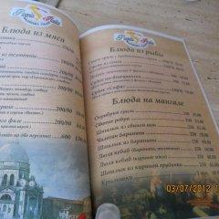 Отель Otdyh u Morya Одесса сауна
