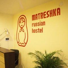 Гостиница Matreshka Hostel в Реутове отзывы, цены и фото номеров - забронировать гостиницу Matreshka Hostel онлайн Реутов фото 2