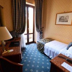 Hotel Cilicia 3* Стандартный номер с различными типами кроватей