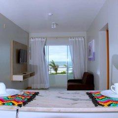Hotel Pousada Butias комната для гостей фото 4