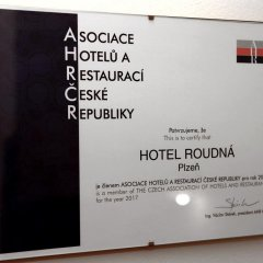 Отель ROUDNA Пльзень парковка