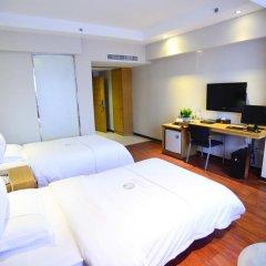 Отель Insail Hotels Railway Station Guangzhou 3* Номер Бизнес с различными типами кроватей