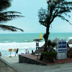 Отель Milk Fruit Homestay пляж