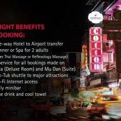 Shanghai Mansion Bangkok Hotel 4* Номер Делюкс с различными типами кроватей фото 5