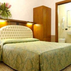 Atlantide Hotel 2* Стандартный номер с различными типами кроватей