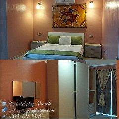 RIG Hotel Plaza Venecia 3* Номер Делюкс с различными типами кроватей фото 2