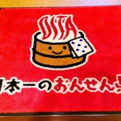 Umikaoru Yado Hotel New Matsumi Беппу питание
