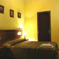 Отель Giraldilla Стандартный номер с двуспальной кроватью фото 6