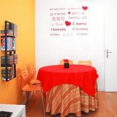 Апартаменты Porto Center - Romantic Apartment питание
