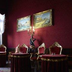 Hotel Palazzo Paruta Венеция помещение для мероприятий