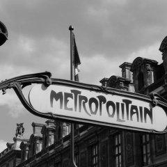 Отель At Home in Paris Булонь-Бийанкур развлечения