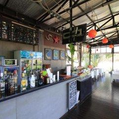 Отель Aonang Paradise Resort гостиничный бар