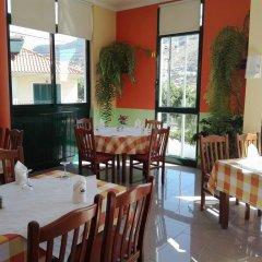 Отель Residencial Família Португалия, Машику - отзывы, цены и фото номеров - забронировать отель Residencial Família онлайн питание
