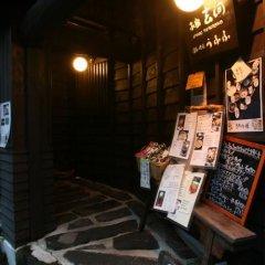 Отель Oyado Kurokawa Япония, Минамиогуни - отзывы, цены и фото номеров - забронировать отель Oyado Kurokawa онлайн развлечения