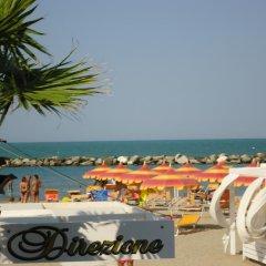 Baldinini Hotel пляж