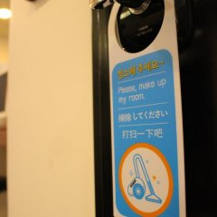 Отель Ekonomy Guesthouse Haeundae 3* Номер категории Эконом с различными типами кроватей фото 12