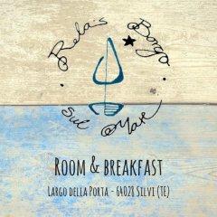 Отель Relais Borgo sul Mare Италия, Сильви - отзывы, цены и фото номеров - забронировать отель Relais Borgo sul Mare онлайн бассейн