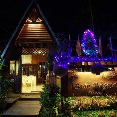 Отель Baan Pakgasri Hideaway Ланта развлечения