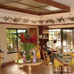 Отель Apart Hotel La Cordillera Гондурас, Сан-Педро-Сула - отзывы, цены и фото номеров - забронировать отель Apart Hotel La Cordillera онлайн питание
