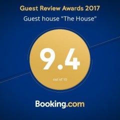 """Отель Guest house """"The House"""" Болгария, Ардино - отзывы, цены и фото номеров - забронировать отель Guest house """"The House"""" онлайн спортивное сооружение"""