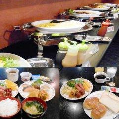 Отель Park Inn Takasaki Томиока питание фото 3