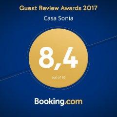 Отель Casa Sonia спортивное сооружение