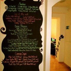 Penthouse Privates Hostel Будапешт помещение для мероприятий