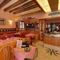 Отель Messner Palace питание