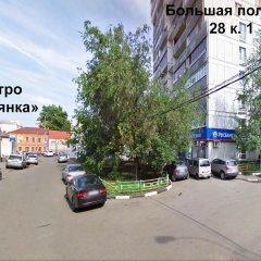 Апартаменты Apart Lux Полянка Москва парковка