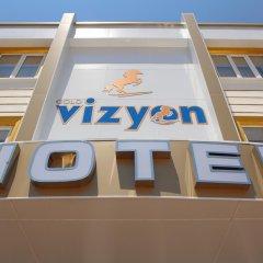 Gold Vizyon Hotel Стандартный номер с двуспальной кроватью фото 5