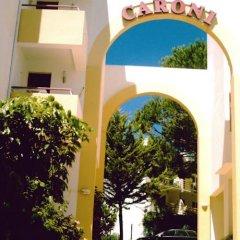 Отель Caroni Португалия, Виламура - отзывы, цены и фото номеров - забронировать отель Caroni онлайн