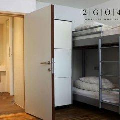 2GO4 Quality Hostel Grand Place в номере