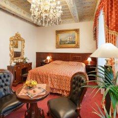 Отель U Zlateho Stromu 4* Студия фото 7