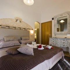 Hotel Estate 4* Люкс разные типы кроватей фото 20