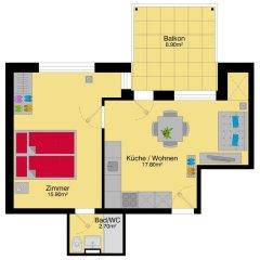 Апартаменты Letzigrund Apartments интерьер отеля