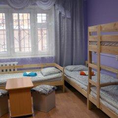 Hostel Legko Pospat Пермь детские мероприятия фото 2