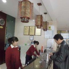 Отель Super 8 Xian Big Wild Goose Pagoda питание