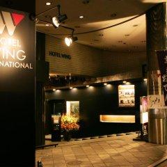 Отель Wing International Meguro Япония, Токио - отзывы, цены и фото номеров - забронировать отель Wing International Meguro онлайн интерьер отеля
