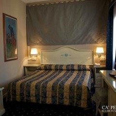 Отель Ca Pedrocchi 2* Стандартный номер с различными типами кроватей