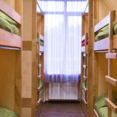 DREAM Hostel Zaporizhia комната для гостей фото 2