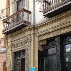Отель Pensión Olympia 2* Стандартный номер с различными типами кроватей фото 23