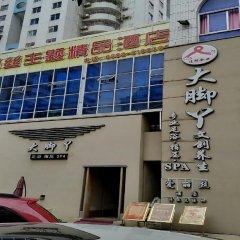 Xiamen Alice Theme Hotel Сямынь